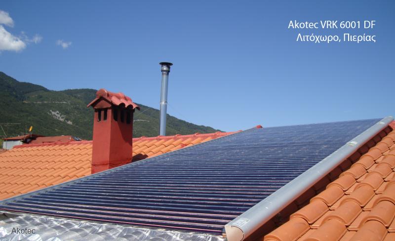 Συλλέκτες κενού Akotec για ηλιακή θέρμανση